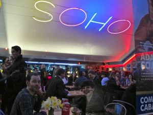Soho Theatre and bar, 2 doors away